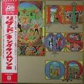 King Crimson キング・クリムゾン / Lizard リザード JP盤