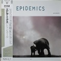 Shankar シャンカール & キャロライン / The Epidemics エピデミクス