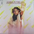 Asha Puthli アシャ・プスリ/ She Loves To Hear The Music