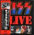 Kiss キッス / Alive II キッス・アライブ II
