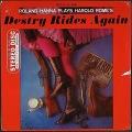 "Roland Hanna ローランド・ハナ / Roland Hanna Plays Harold Rome's ""Destry Rides Again"""