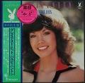 Barbi Benton バルビ・ベントン / Greatest Hits グレイテスト・ヒット