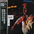 Thelonious Monk セロニアス・モンク / Thelonious Himself セロニアス・ヒムセルフ