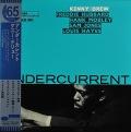 Kenny Drew ケニー・ドリュー / Undercurrent アンダーカレント | 重量盤