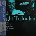 Duke Jordan デューク・ジョーダン / Flight To Jordan フライト・トゥ・ジョーダン | 重量盤