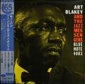 Art Blakey And The Jazz Messengers アート・ブレイキー & ジャズ・メッセンジャーズ / モーニン | 重量盤