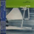 Herbie Hancock ハービー・ハンコック / Maiden Voyage 処女航海 | 重量盤