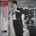 Derek Smith デレク・スミス / To Love Again トゥ・ラブ・アゲイン| 重量盤