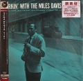 Miles Davis マイルス・デイビス / Workin' With The Miles Davis Quintet ワーキン | 重量盤