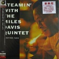 Miles Davis マイルス・デイビス / Steamin' With The Miles Davis Quintet スティーミン | 重量盤
