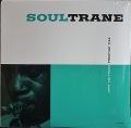 John Coltrane ジョン・コルトレーン / Soultrane ソウルトレーン | 未開封
