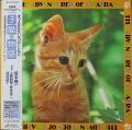 坂本龍一, 上野耕路, 野見祐二, 渡辺蕗子/ 子猫物語 OST
