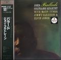 John Coltrane ジョン・コルトレーン / Ballads