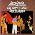 Dave Grusin And The GRP All-Stars デイブ・グルーシン、渡辺貞夫 / Live In Japan
