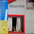 Alphonse Mouzon アルフォンス・ムゾーン / Morning Sun モーニング・サン