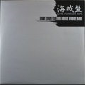 Down Town Fighting Boogie Woogie Band / 海賊盤 Live Fighting 80's