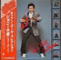 ジョニー大倉 / Pop 'N Roll Collection
