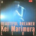 真梨邑ケイ Kei Marimura / Beautiful Dreamer