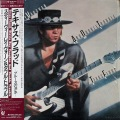 Stevie Ray Vaughan And Double Trouble スティーヴィー・レイ・ヴォーン / Texas Flood