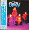 Deep Purple ディープ・パープル / Burn 紫の炎