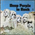Deep Purple ディープ・パープル / In Rock イン・ロック | WLP