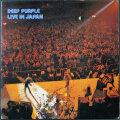 Deep Purple ディープ・パープル / Live In Japan ライブ・イン・ジャパン