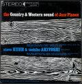 Steve Kuhn & Toshiko Akiyoshi スティーブ・キューン & 秋吉敏子 / The Country & Western Sound Of Jazz Pianos