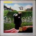 Soft Machine ソフト・マシーン / Bundles UK盤