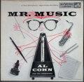 Al Cohn アル・コーン / Mr. Music