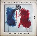 Art Ensemble Of Chicago アート・アンサンブル・オブ・シカゴ / The Paris Session