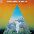 Mahavishnu Orchestra マハビシュヌ・オーケストラ、ジョン・マクラフリン / Visions Of The Emerald Beyond US盤