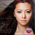 Mai Kuraki 倉木麻衣 / ALL MY BEST