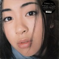 宇多田ヒカル Utada Hikaru / First Love