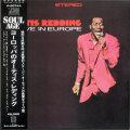 Otis Redding オーティス・レディング / Otis Redding Live In Europe