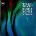 Miles Davis マイルス・デイビス / Quiet Nights UK盤