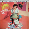 Anita Bryant アニタ・ブライアント / In My Little Corner Of The World
