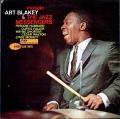 Art Blakey & The Jazz Messengers アート・ブレイキー & ザ・ジャズ・メッセンジャーズ / Mosaic モザイク