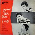 Ruth Price ルース・プライス / My Name Is Ruth Price . . . I Sing!