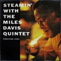 Miles Davis マイルス・デイビス / Steamin' With The Miles Davis Quintet スティーミン