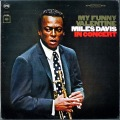 Miles Davis マイルス・デイビス / My Funny Valentine マイ・ファニー・ヴァレンタイン