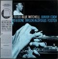 Blue Mitchell ブルー・ミッチェル / The Thing To Do ザ・シング・トゥ・ドゥ