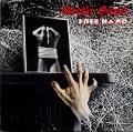Gentle Giant ジェントル・ジャイアント / Free Hand JP盤