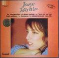 Jane Birkin ジェーン・バーキン / Jane Birkin   FRA盤
