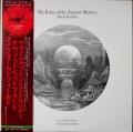 David Bedford デヴィッド・ベッドフォード / The Rime Of The Ancient Mariner JP盤