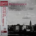 Enrico Rava エンリコ・ラバ・カルテット / Renaissance ルネッサンス
