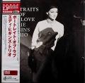 Eddie Higgins Trio エディ・ヒギンズ・トリオ / Portraits Of Love ポートレイト・オブ・ラブ