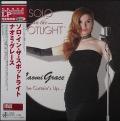 Naomi Grace ナオミ・グレース / Solo In The Spotlight ソロ・イン・ザ・スポットライト