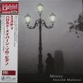 Harold Mabern ハロルド・メイバーン / Misty ミスティ 重量盤