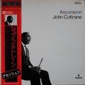 John Coltrane ジョン・コルトレーン / Ascension アセンション JP盤