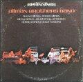 Allman Brothers Band オールマン・ブラザーズ・バンド / Beginnings